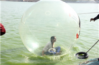 Bubble ride